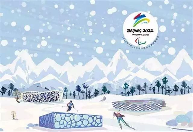 2019冰雪运动合作交流
